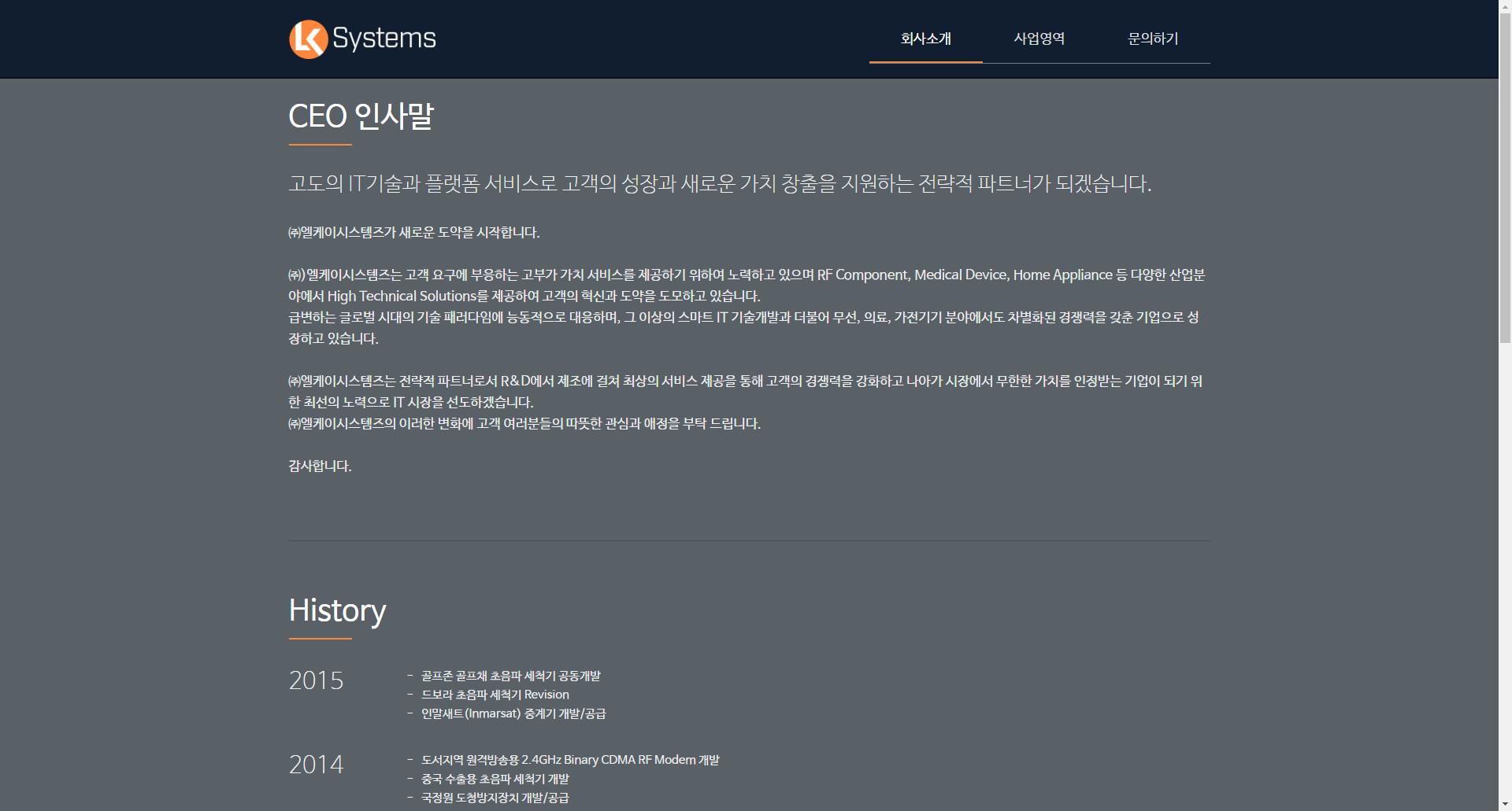 screencapture-lk-systems-1472634485219